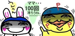20070115064039.jpg