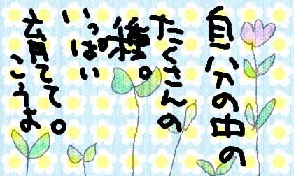 20070115105128.jpg