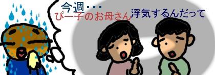 20070118083058.jpg