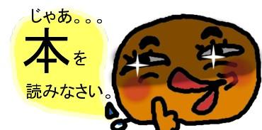 20070118095413.jpg