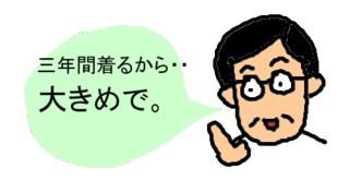 20070124063949.jpg