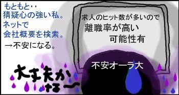 20070209095331.jpg