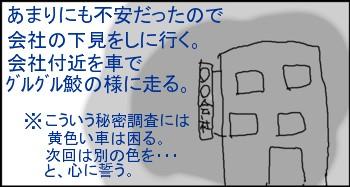20070209100948.jpg