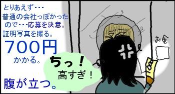 20070209102738.jpg