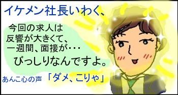 20070209162951.jpg