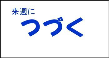 20070209162959.jpg