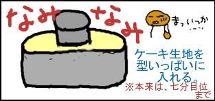 20070215081327.jpg