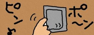 20070221001419.jpg