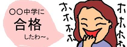 20070221001430.jpg
