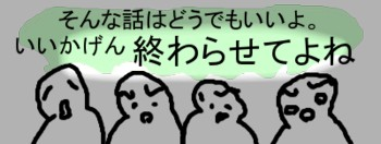 20070221110139.jpg