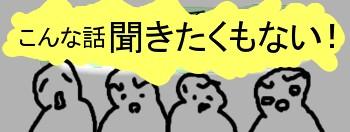 20070221131309.jpg