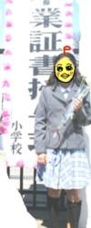 20070512151010.jpg