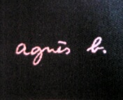 アニエス・ロゴ