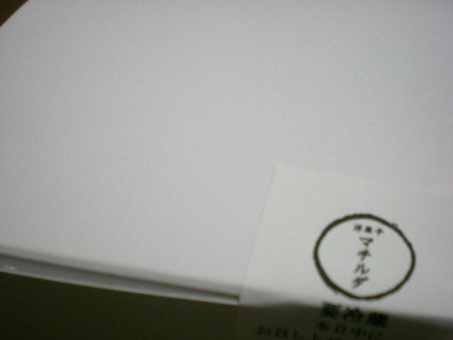 DSCN0778.jpg