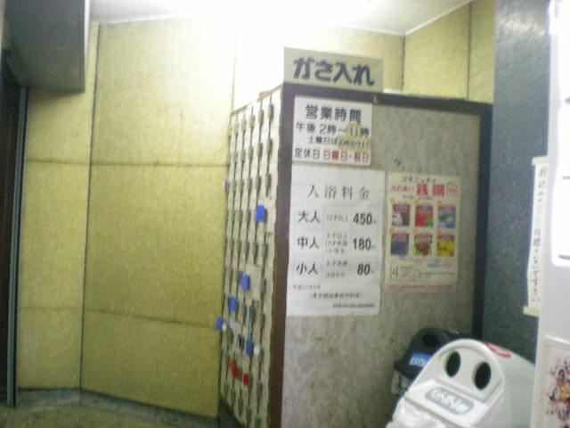 DSCN5309.jpg
