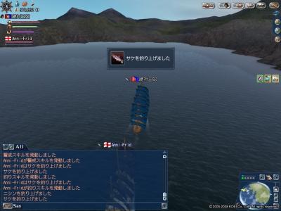 サケ釣り場