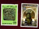 モロッコ切手1