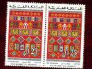 モロッコ切手2