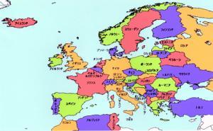 ヨーロッパ地図5