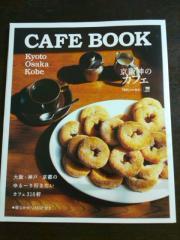 caffebook_convert_20100926231429.jpg