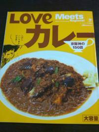 curry2_convert_20100828153049.jpg