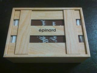 epinard1_convert_20110103230142.jpg