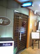 fujiya_convert_20100208233258.jpg