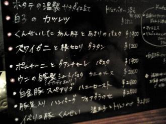 gaku1_convert_20100206171337.jpg