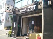 jet_convert_20110411205430.jpg