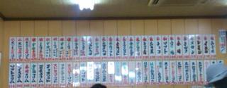 kadoya1_convert_20100921231950.jpg