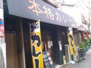 karudamon_convert_20101219225217.jpg