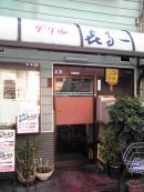 kitaichi_convert_20100306201923.jpg