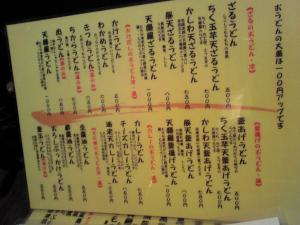 kotohira0_convert_20100601232213.jpg