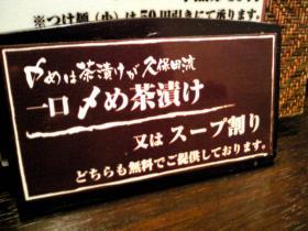 kubota4_convert_20100518230335.jpg