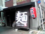 kubota_convert_20100518230358.jpg