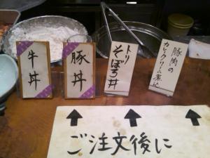 machiya3_convert_20110322225442.jpg