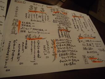niko1_convert_20110301154749.jpg