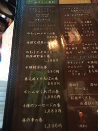 okushiba2_convert_20101031181649.jpg
