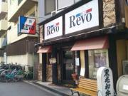 rebo_convert_20110323231748.jpg
