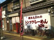 soranohosi_convert_20110130222927.jpg
