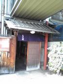 tikuma_convert_20100414232058.jpg