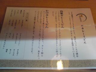 tsukirou1_convert_20100303212242.jpg