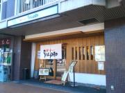 udonbiyori_convert_20110407164010.jpg