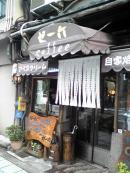 zeroku_convert_20100528002358.jpg