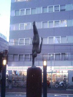 katatetouritsu.jpg