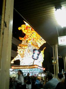 nebuta_shishi.jpg