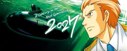 2027_hphj.jpg