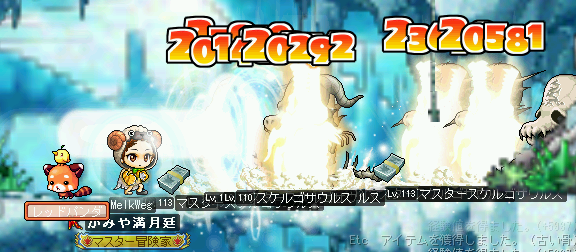 713exp1.png