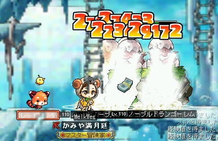 713exp3.png