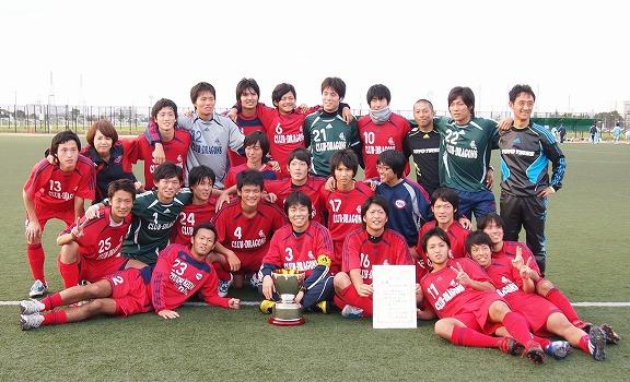 20111112 KSL市原杯優勝!